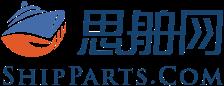 思舶网 – 船舶设备B2B交易平台